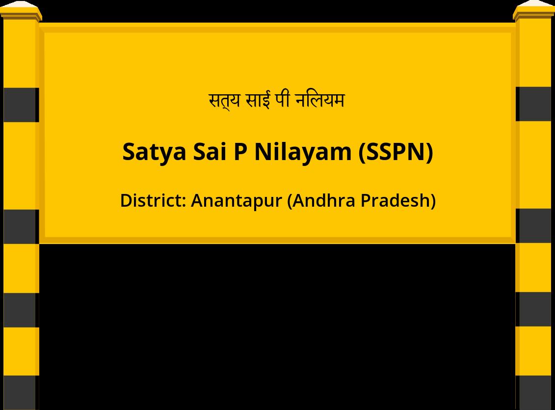 Satya Sai P Nilayam (SSPN) Railway Station