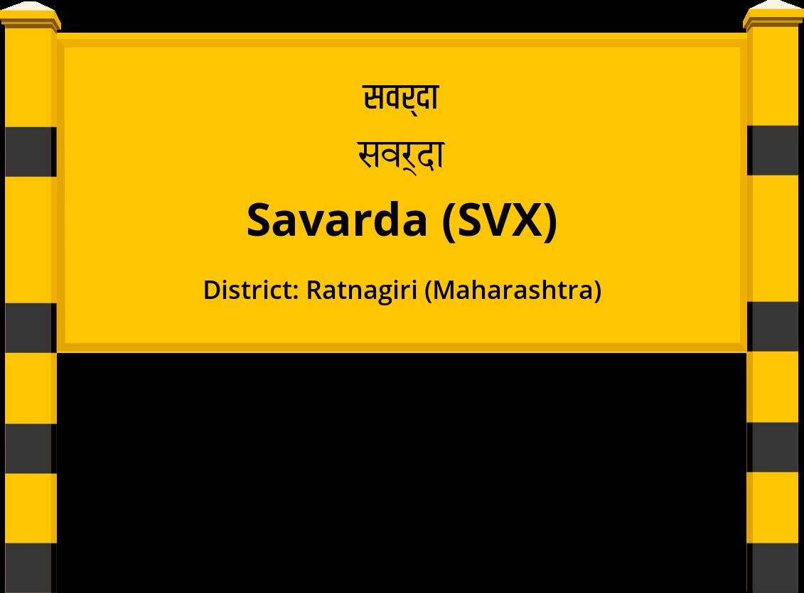 Savarda (SVX) Railway Station