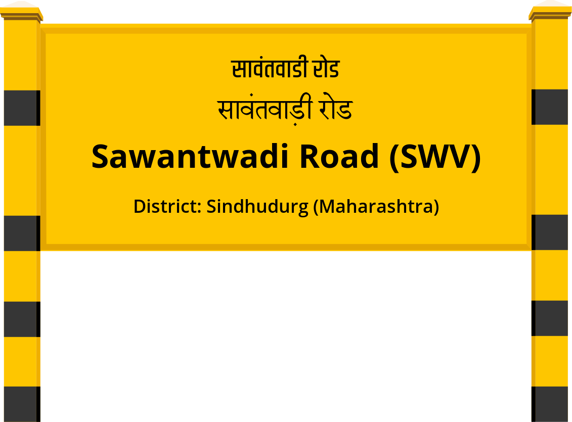 Sawantwadi Road (SWV) Railway Station