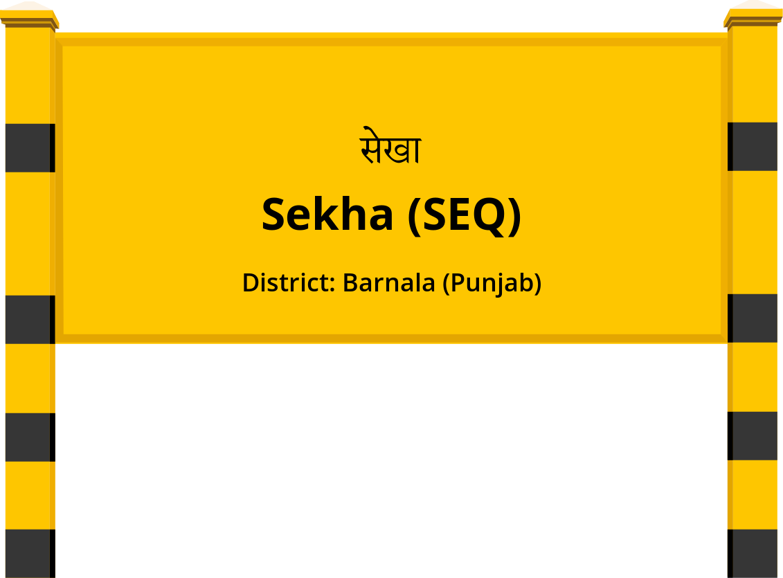 Sekha (SEQ) Railway Station