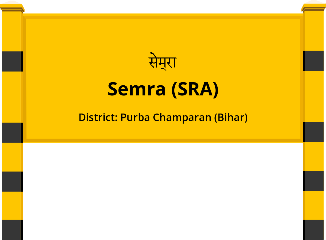 Semra (SRA) Railway Station