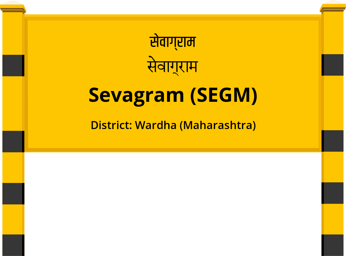 Sevagram (SEGM) Railway Station