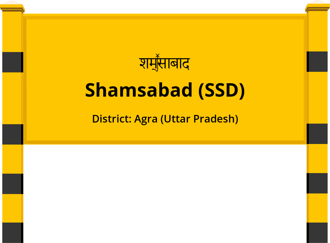 Shamsabad (SSD) Railway Station