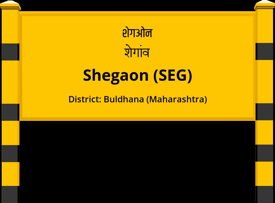 Shegaon (SEG) Railway Station