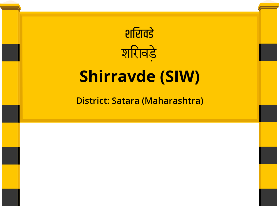 Shirravde (SIW) Railway Station