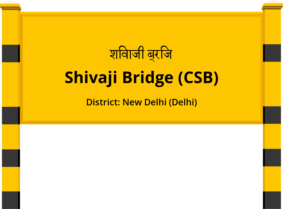 Shivaji Bridge (CSB) Railway Station