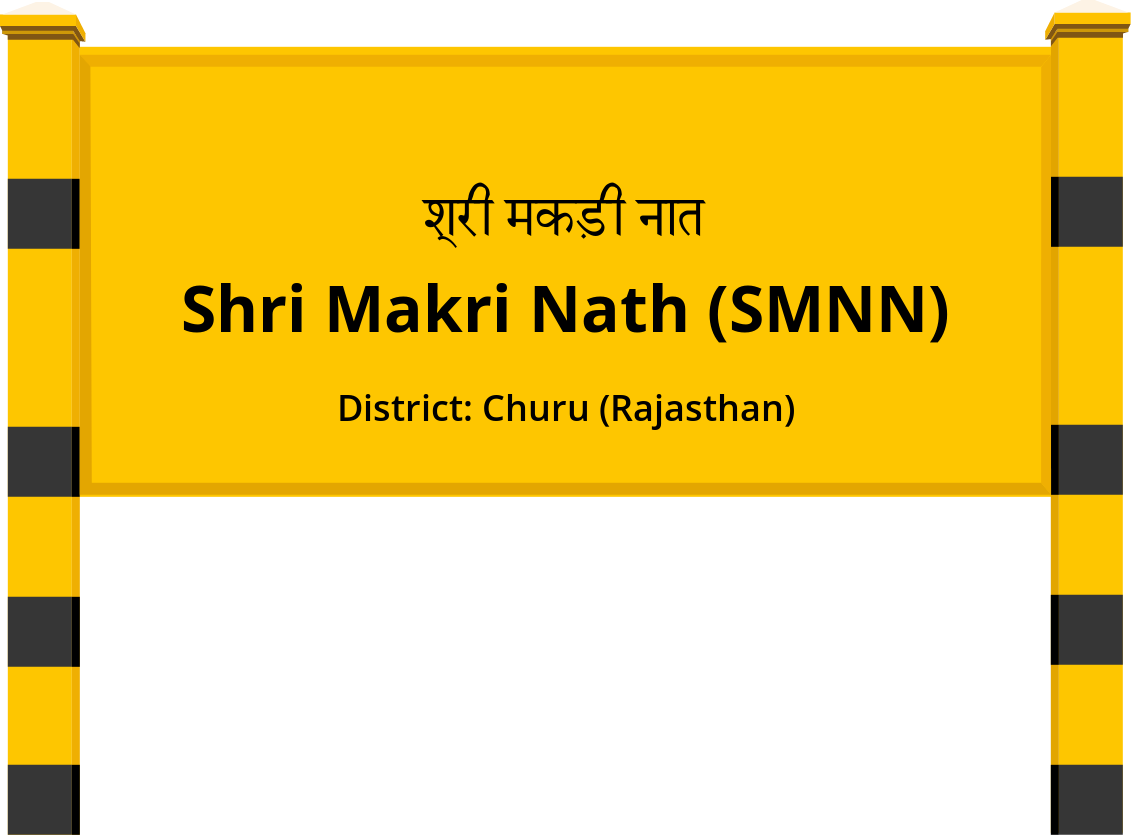 Shri Makri Nath (SMNN) Railway Station