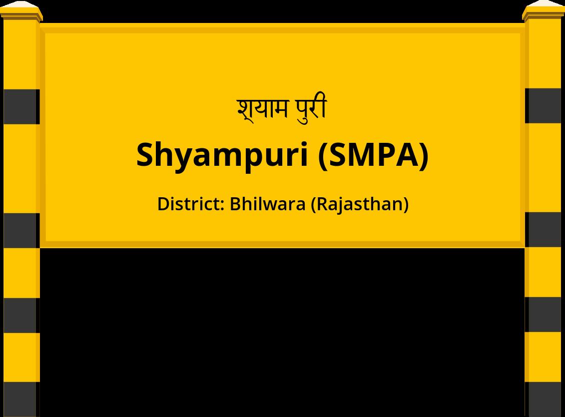 Shyampuri (SMPA) Railway Station