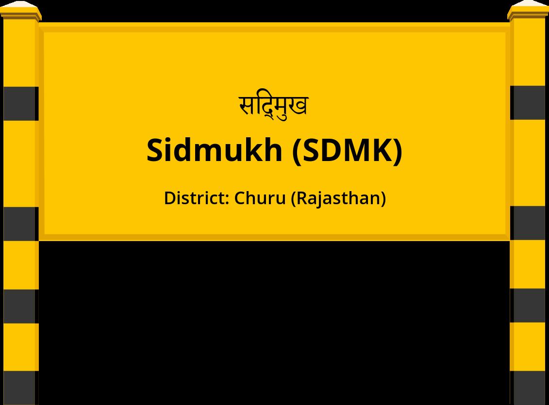 Sidmukh (SDMK) Railway Station