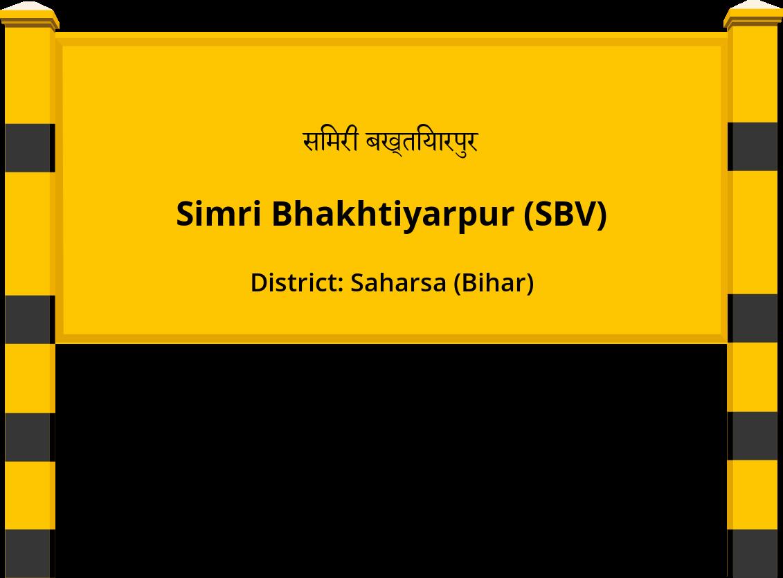 Simri Bhakhtiyarpur (SBV) Railway Station