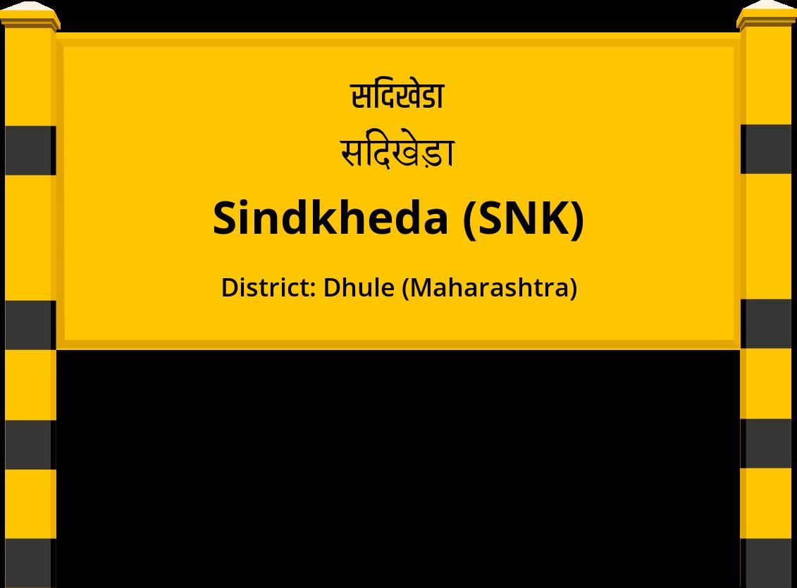 Sindkheda (SNK) Railway Station