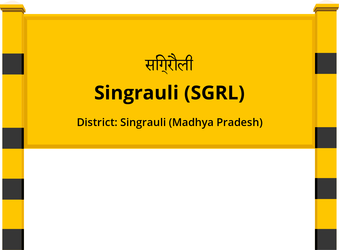 Singrauli (SGRL) Railway Station