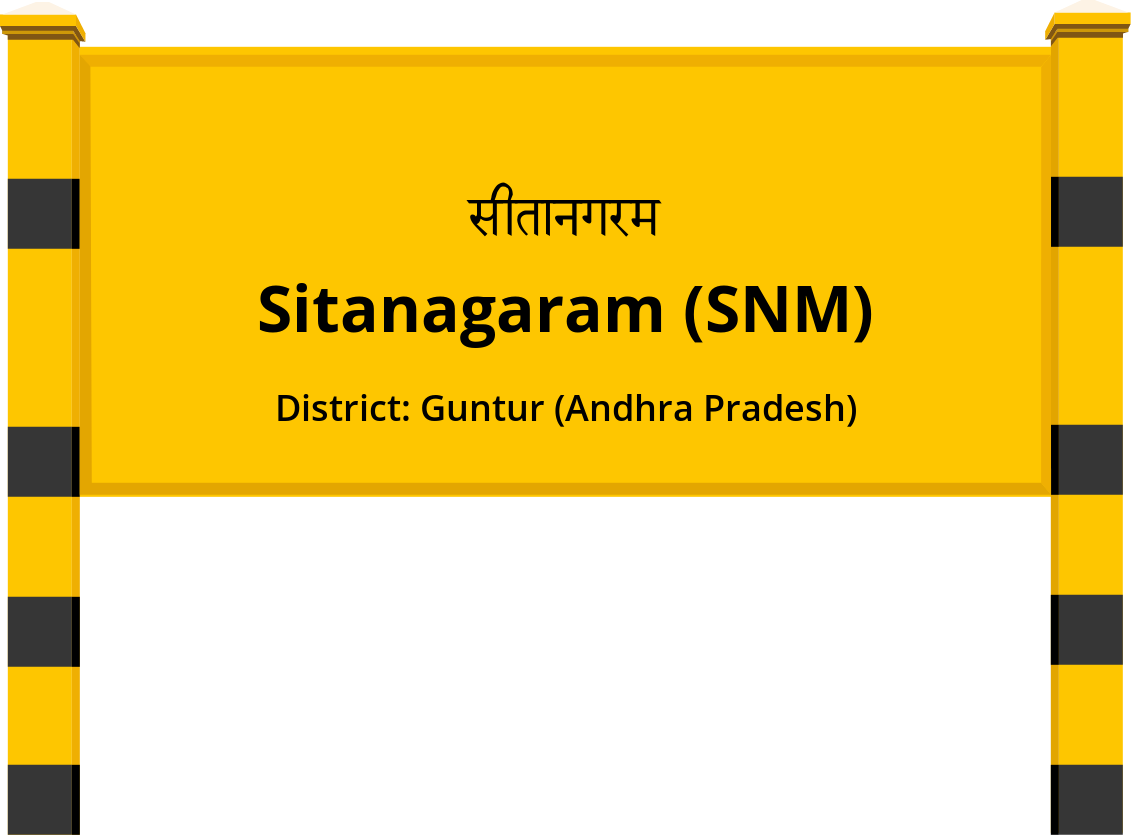 Sitanagaram (SNM) Railway Station