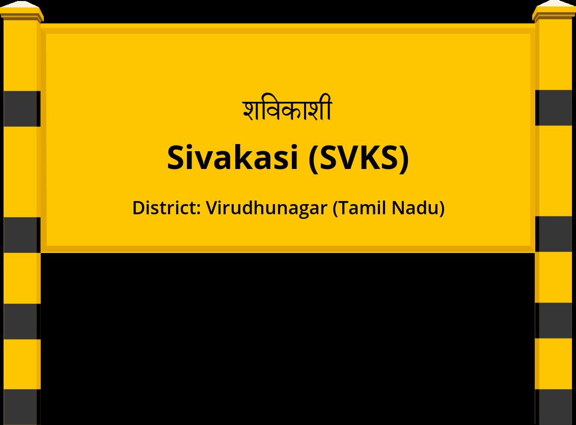 Sivakasi (SVKS) Railway Station