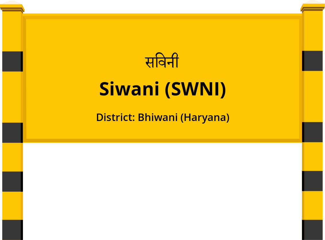 Siwani (SWNI) Railway Station