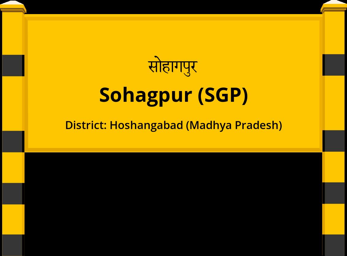 Sohagpur (SGP) Railway Station