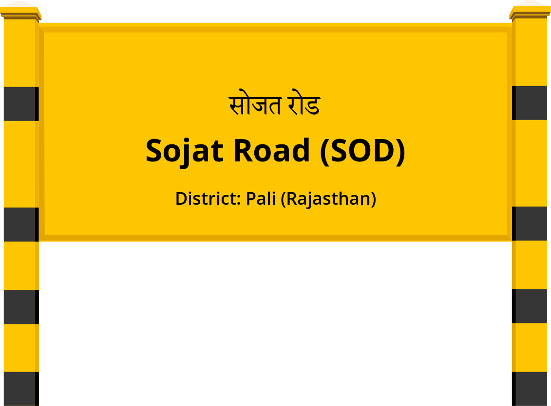 Sojat Road (SOD) Railway Station