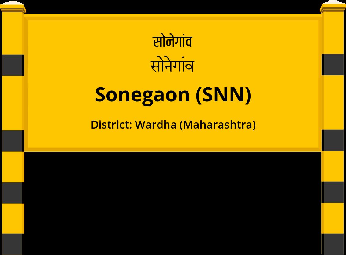 Sonegaon (SNN) Railway Station