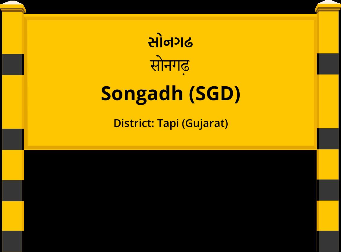 Songadh (SGD) Railway Station