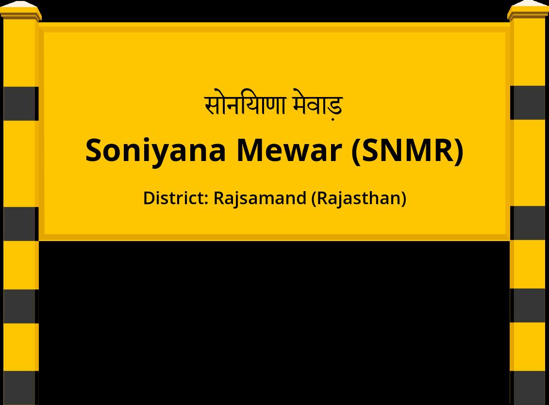 Soniyana Mewar (SNMR) Railway Station