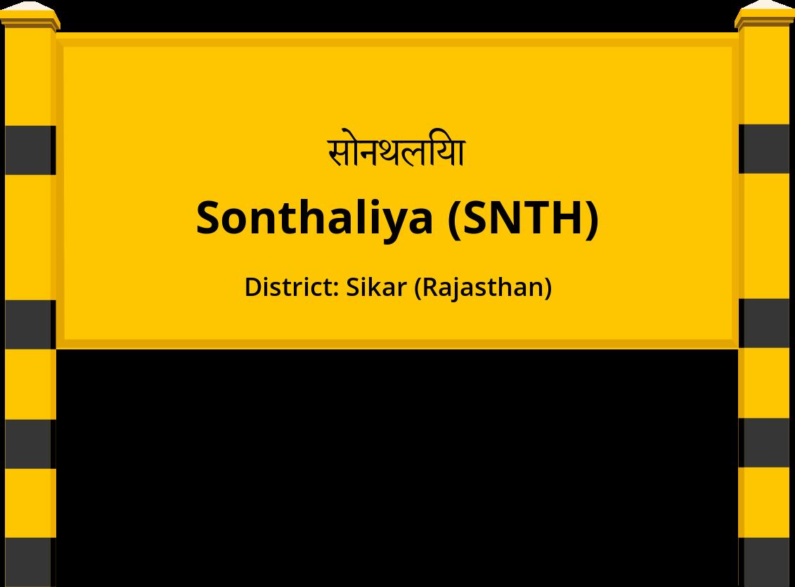 Sonthaliya (SNTH) Railway Station