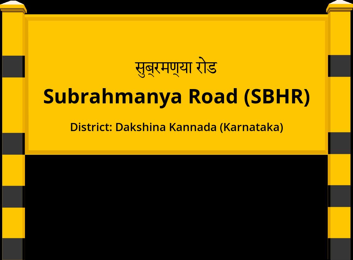 Subrahmanya Road (SBHR) Railway Station