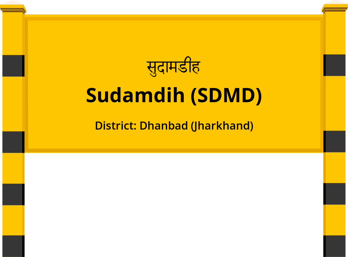 Sudamdih (SDMD) Railway Station