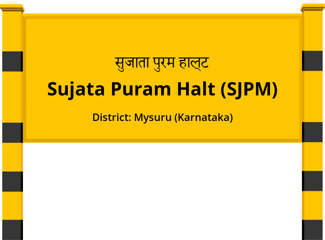Sujata Puram Halt (SJPM) Railway Station