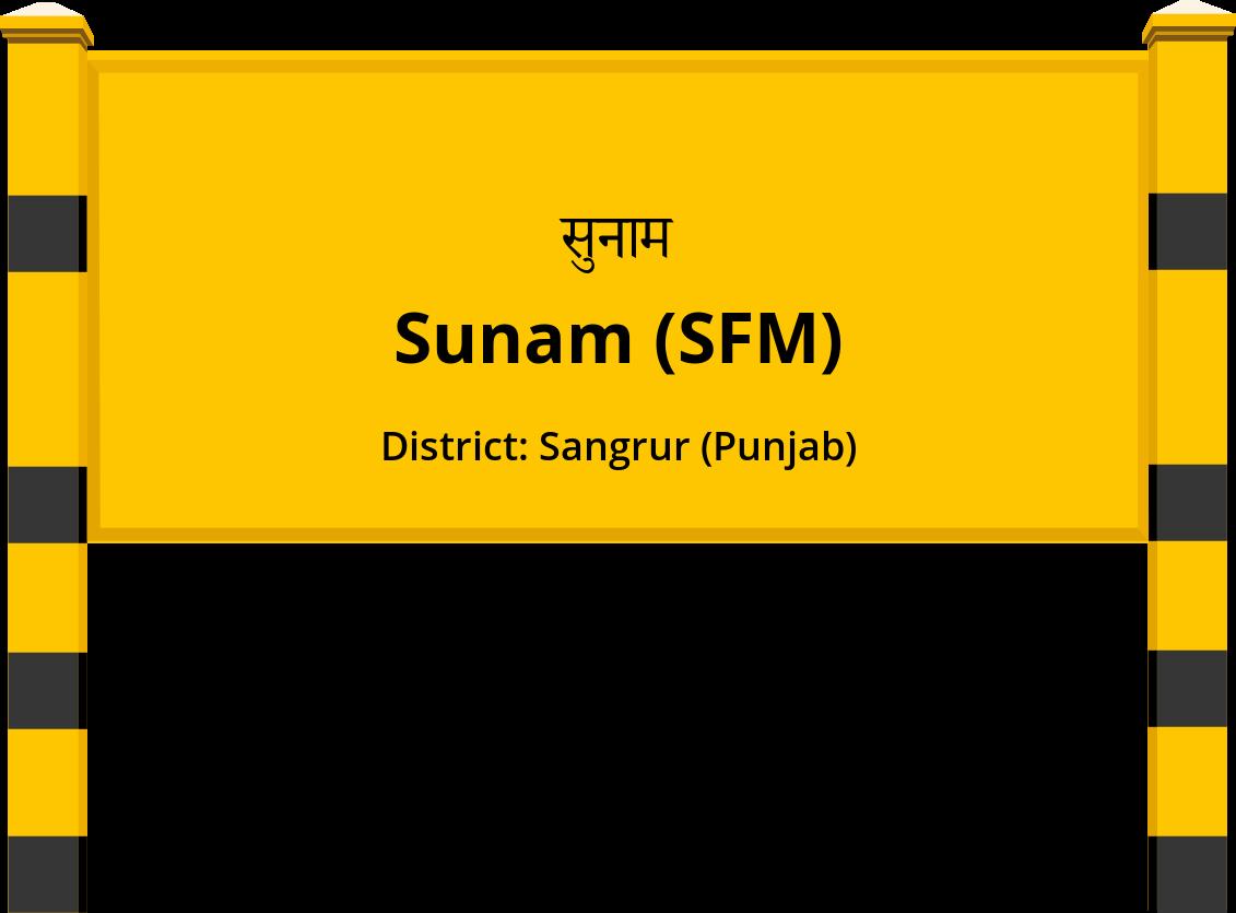 Sunam (SFM) Railway Station
