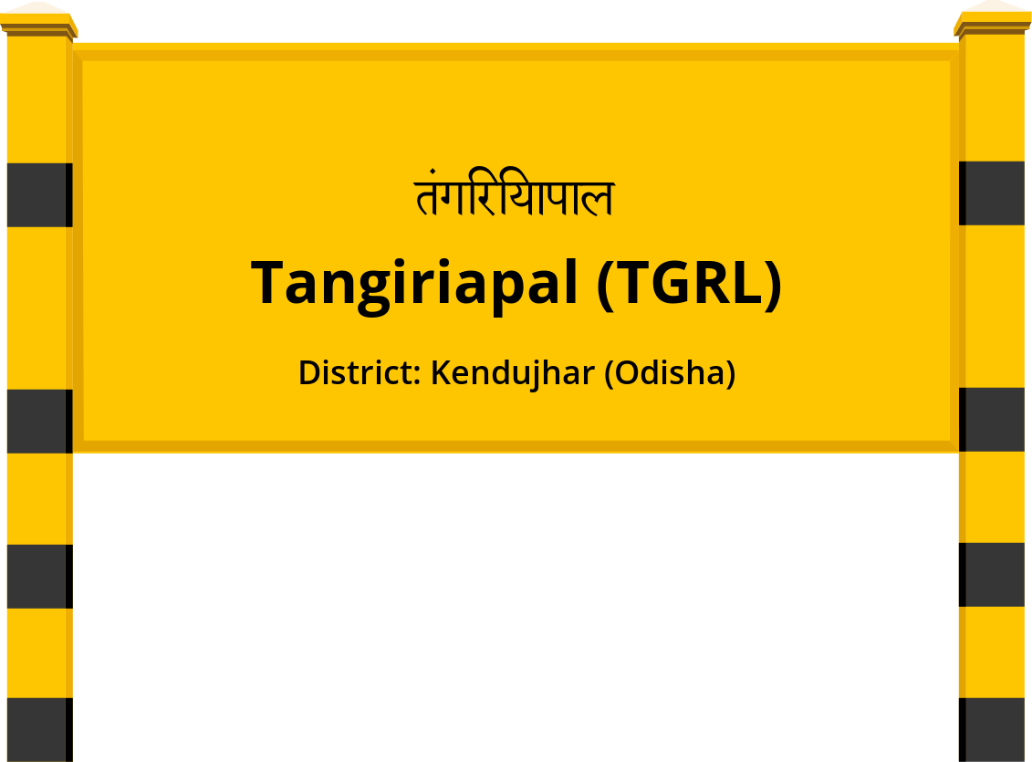 Tangiriapal (TGRL) Railway Station