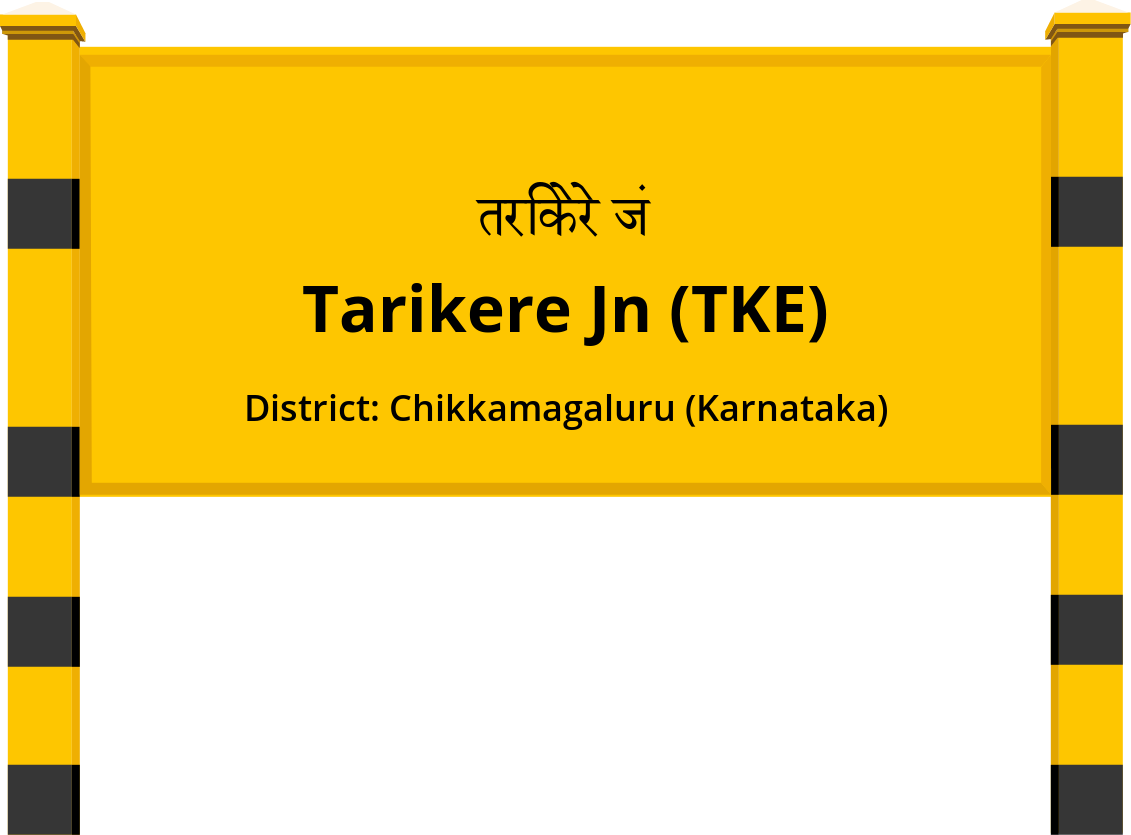 Tarikere Jn (TKE) Railway Station
