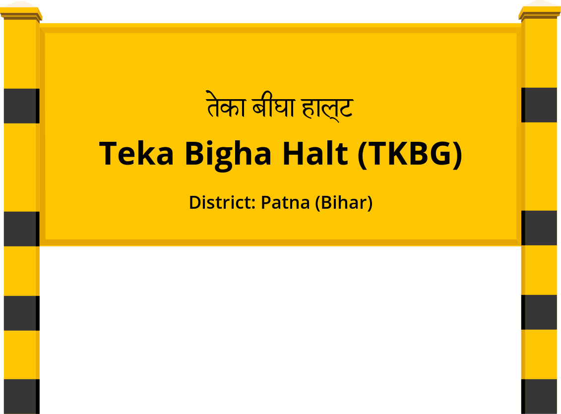 Teka Bigha Halt (TKBG) Railway Station