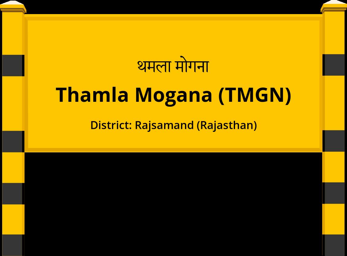 Thamla Mogana (TMGN) Railway Station