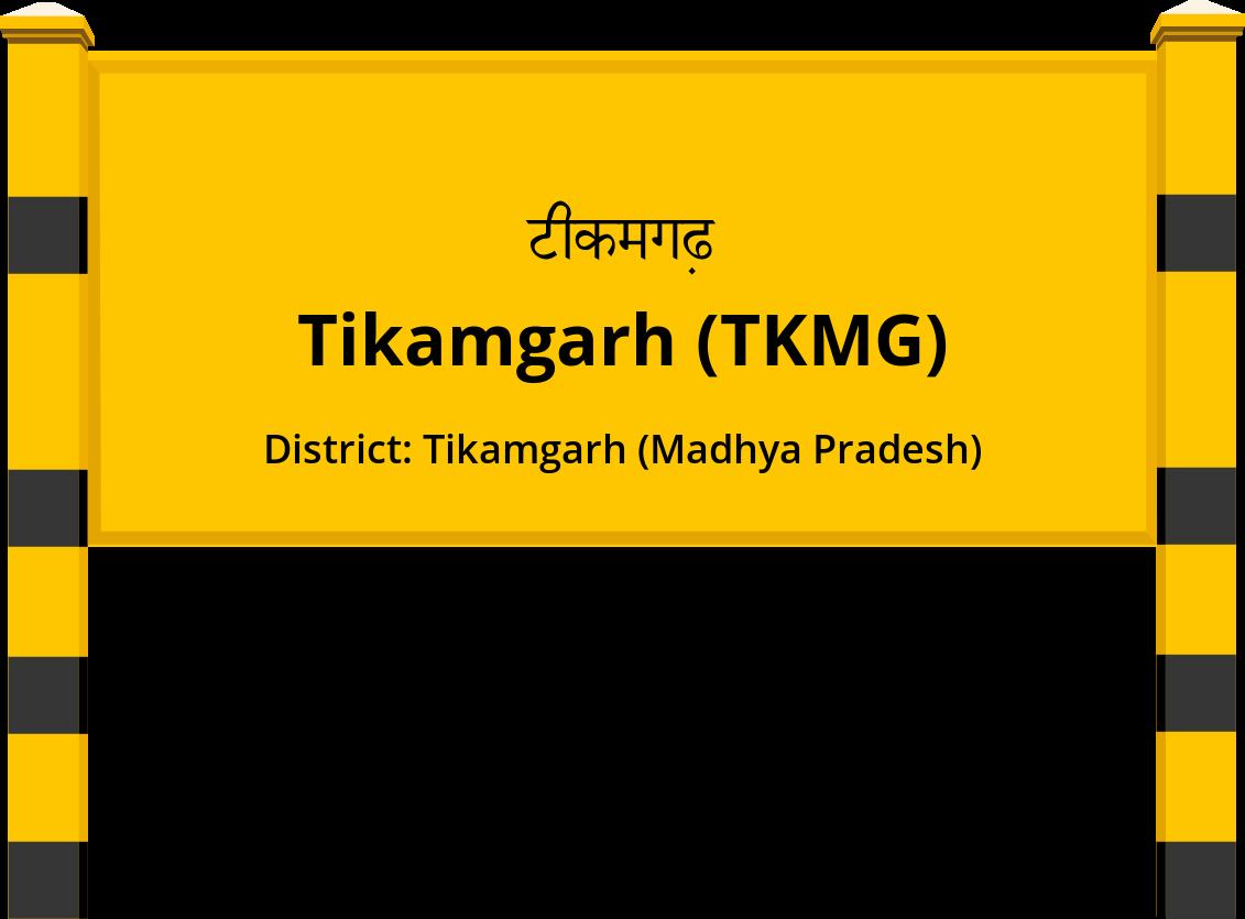 Tikamgarh (TKMG) Railway Station