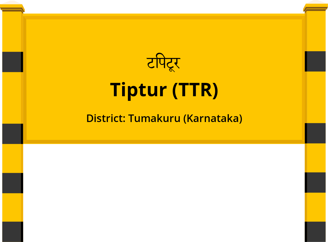 Tiptur (TTR) Railway Station