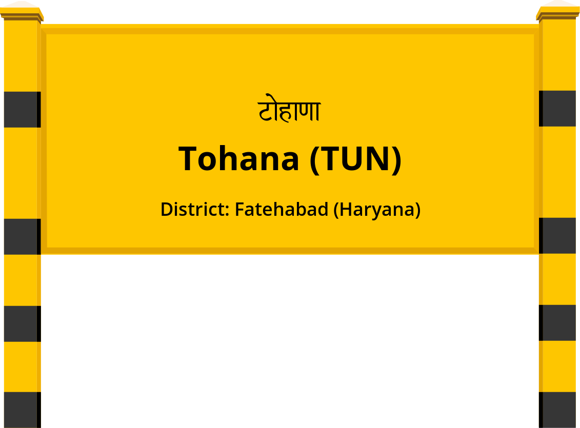 Tohana (TUN) Railway Station