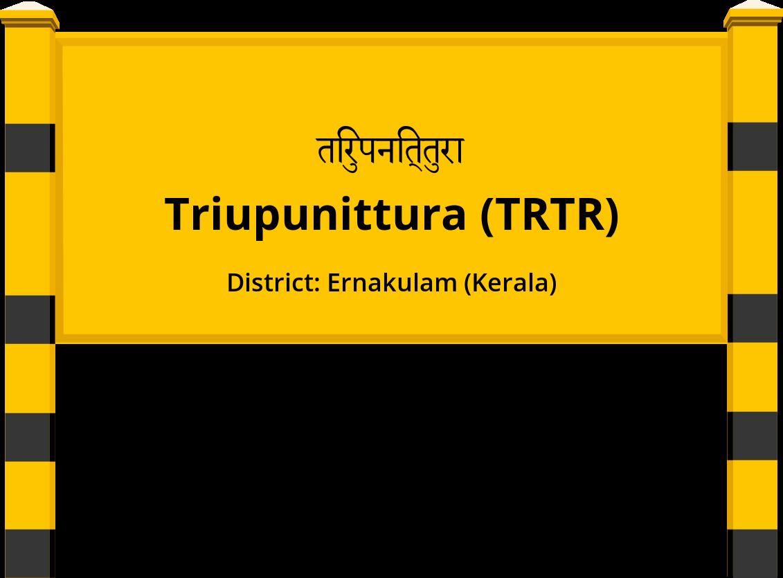 Triupunittura (TRTR) Railway Station