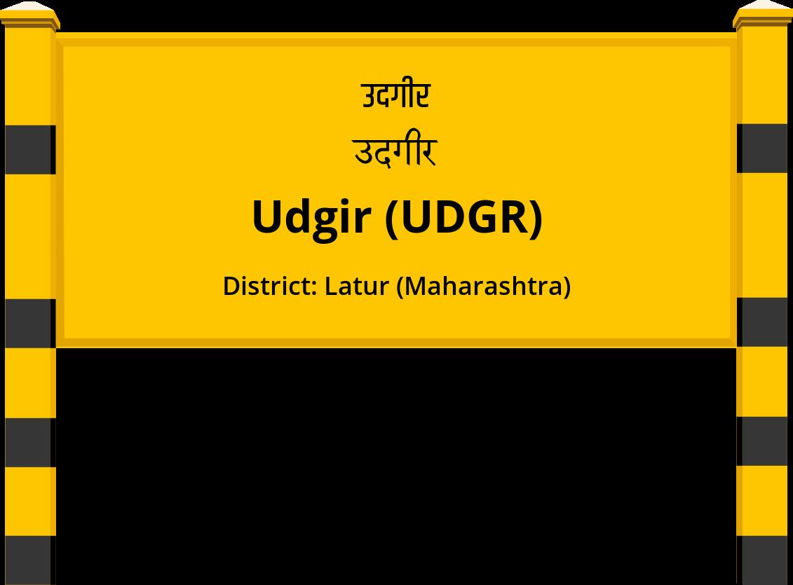 Udgir (UDGR) Railway Station