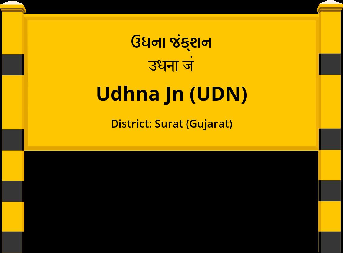 Udhna Jn (UDN) Railway Station
