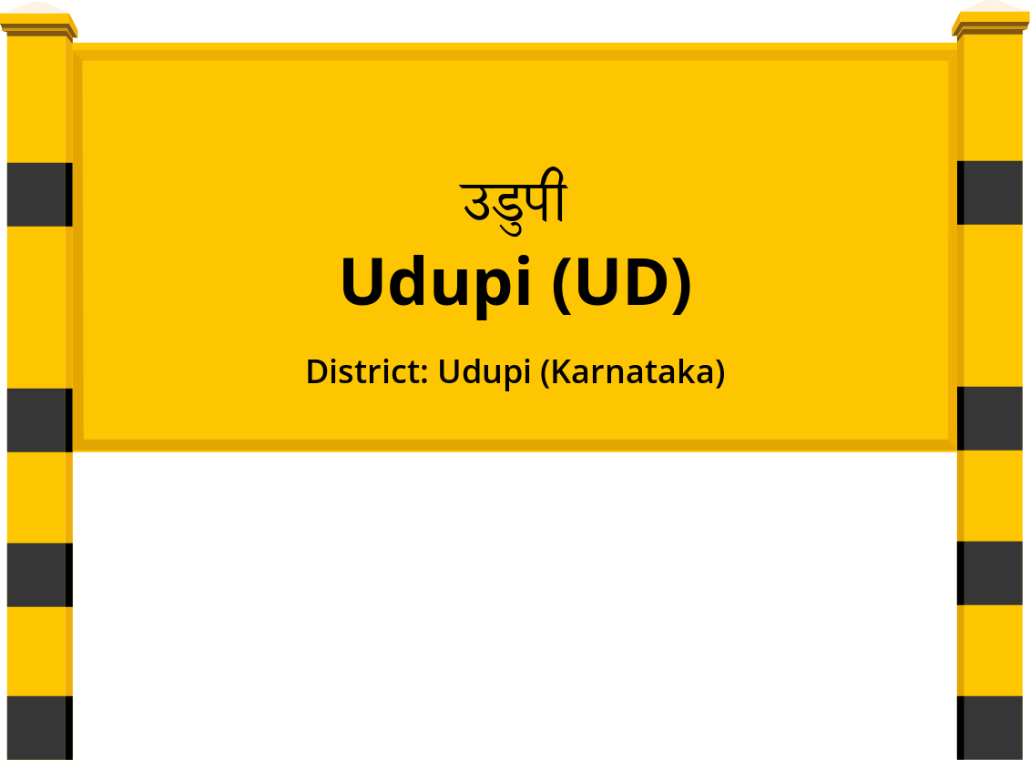 Udupi (UD) Railway Station