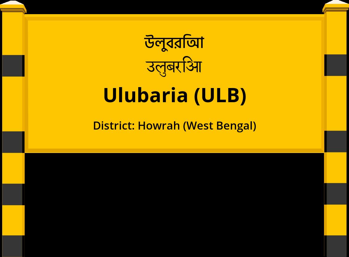 Ulubaria (ULB) Railway Station