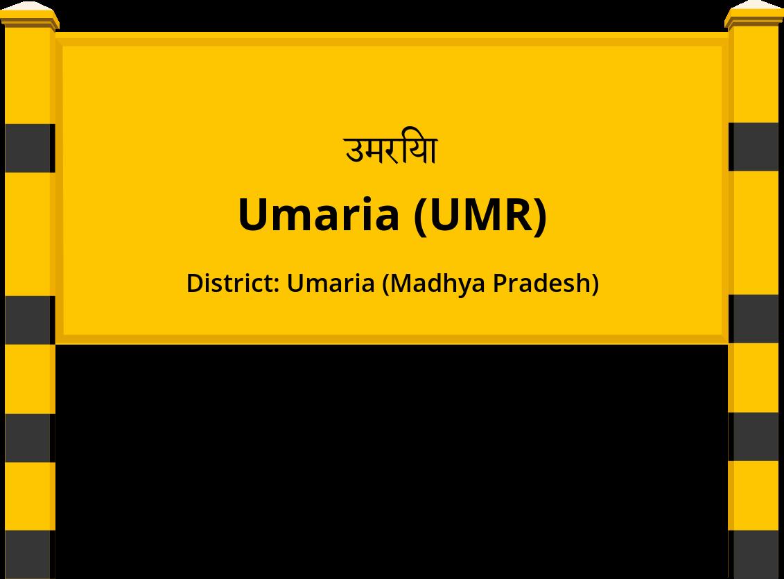 Umaria (UMR) Railway Station
