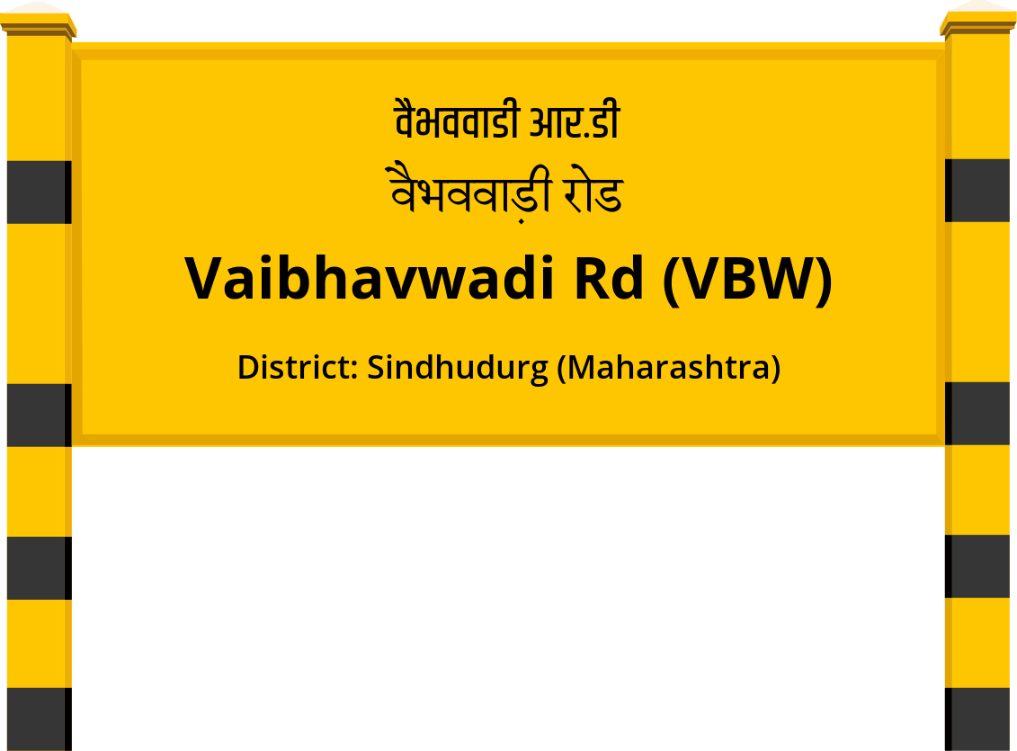 Vaibhavwadi Rd (VBW) Railway Station