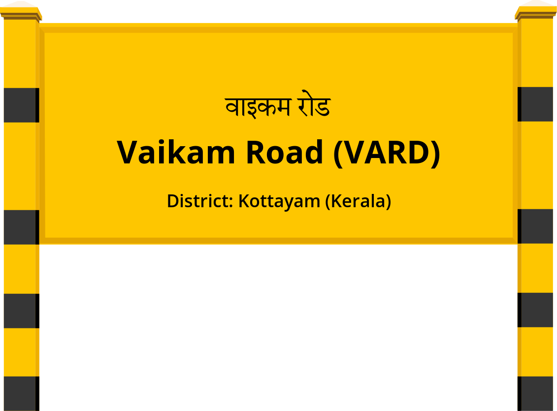 Vaikam Road (VARD) Railway Station