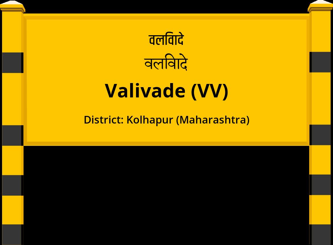 Valivade (VV) Railway Station
