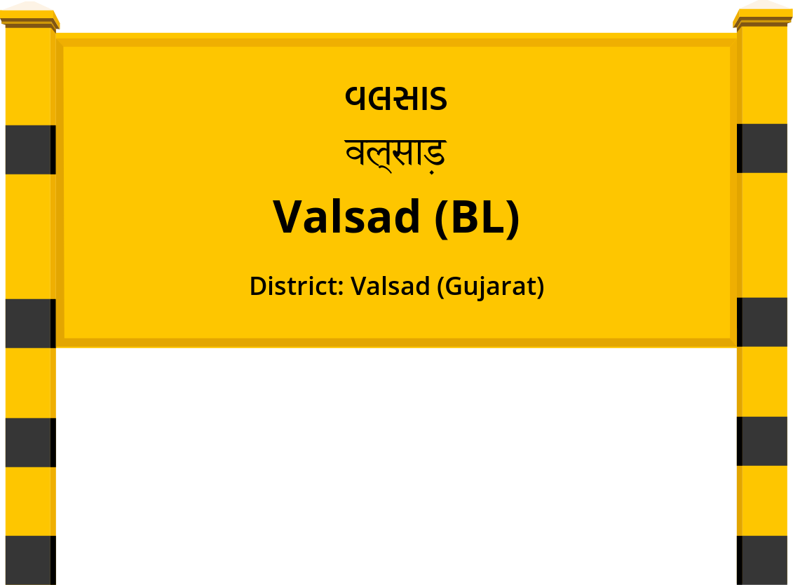 Valsad (BL) Railway Station