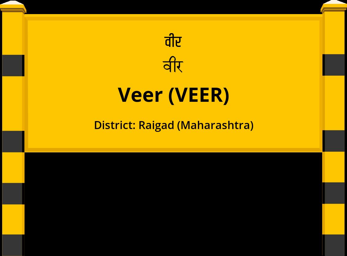 Veer (VEER) Railway Station