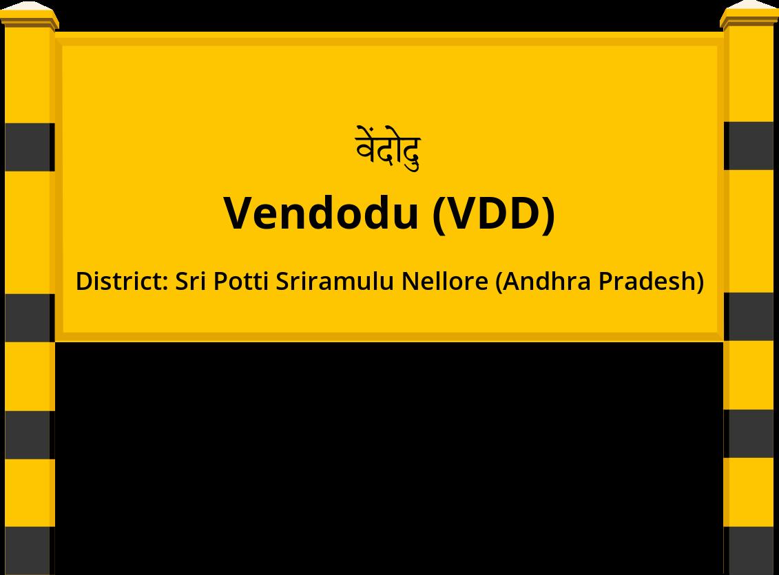 Vendodu (VDD) Railway Station