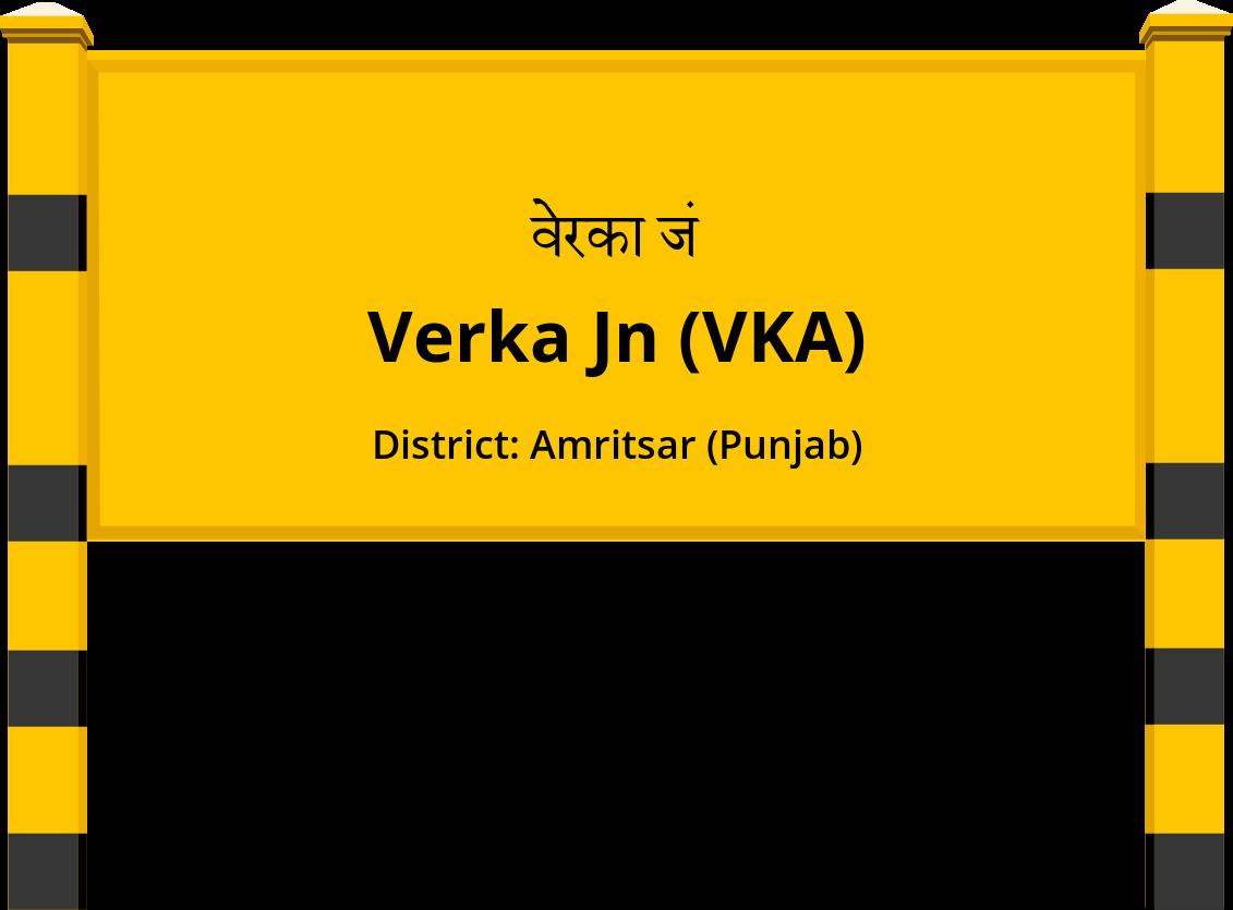 Verka Jn (VKA) Railway Station