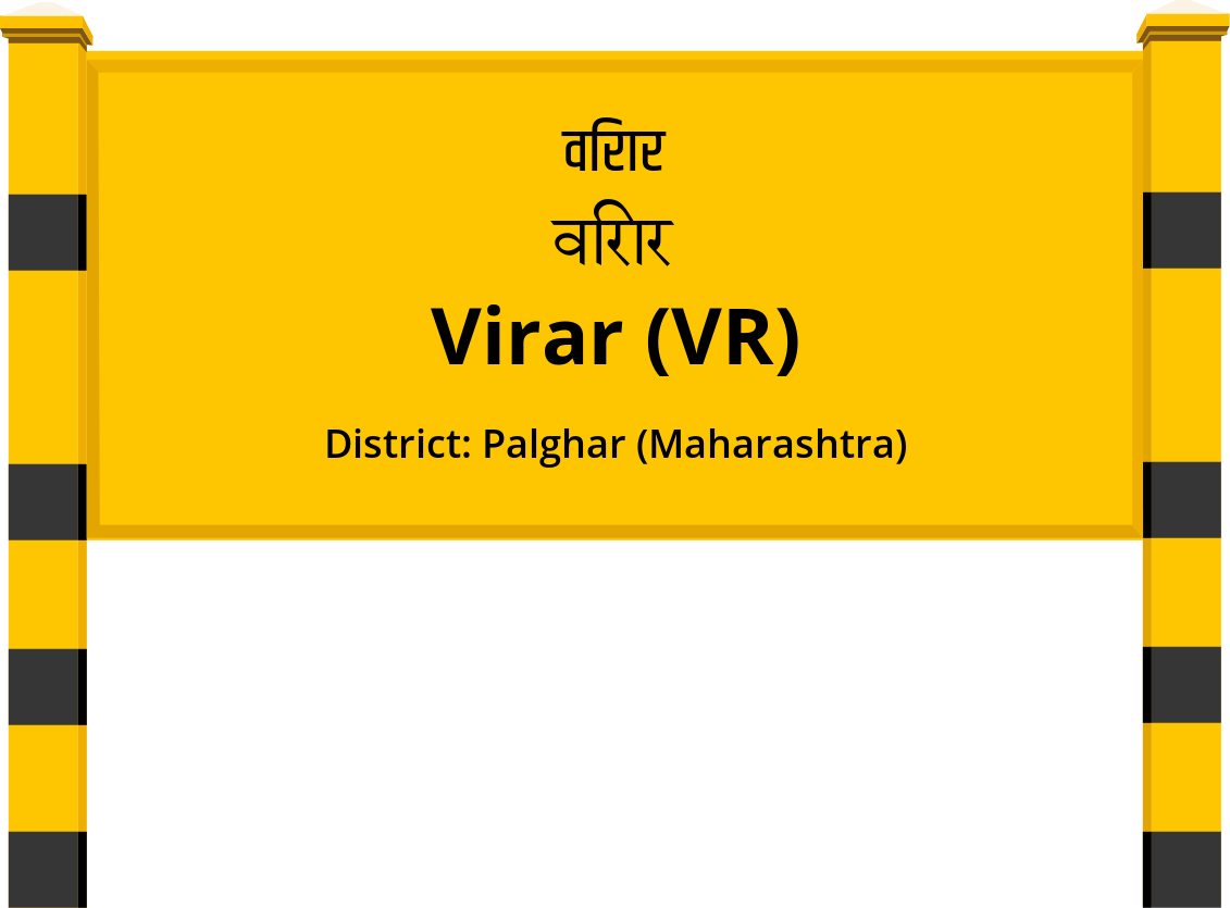 Virar (VR) Railway Station